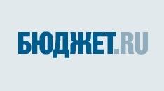 Бюджет.ру
