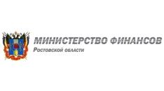 Министерство финансов Ростовской области