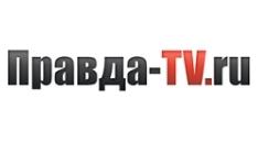 Правдва-TV