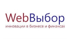 WEB Выбор
